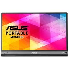 Kupuję - LED Asus MB16AC